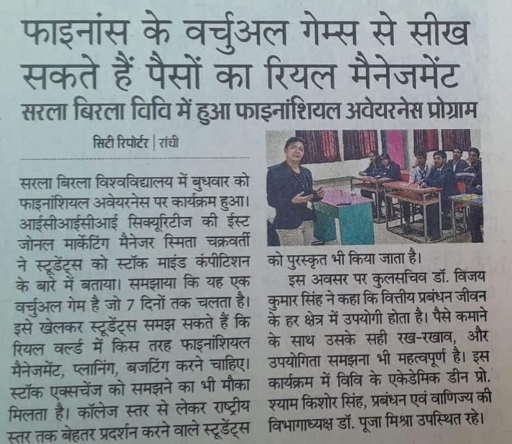 Tributes to Pandit Deendayal Upadhyaya Ji on his jayanti by CEO SBU