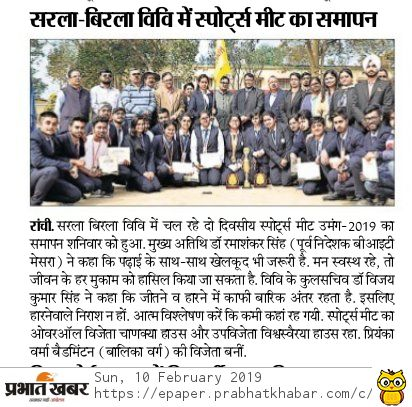 BIZ Spree 2018 : Student Secured 2nd position in competition@Jharkhand Rai University